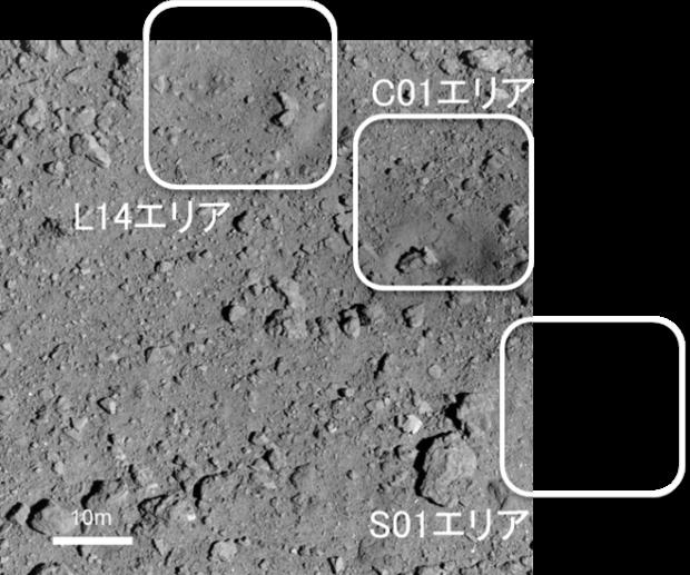「はやぶさ2」低高度降下観測運用(PPTD-TM1)撮影画像(2)(2019/05/16)字あり