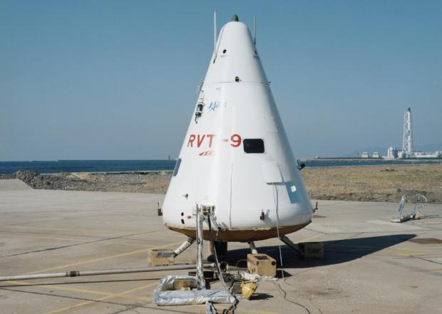 再使用ロケット RVT-9