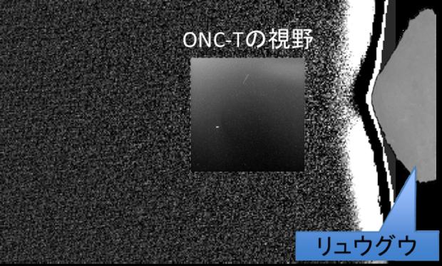 MINERVA-II2(ローバ2)分離運用 ONC-TとONC-W1の両方で捕らえたローバ2